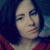 Юлия Шангераева