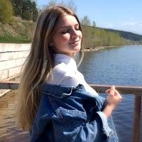 Личная фотография Ксении Костюниной