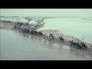 Қазақ Хандығы 1 Маусым 1 Бөлім The Kazakh Khanate  Season 1 Episode 1