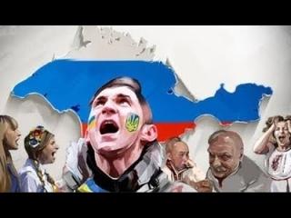 Украинский политолог рассказал, что в Крыму и Донбассе исчезают украинцы и появляются русские