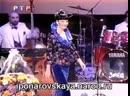 Irina Ponarovskaya - И. Понаровская - Блюз любви 2001