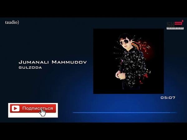 Jumanali Maxmudov Gulzoda music version Жуманали Махмудов Гулзода