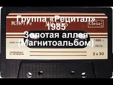 Кальянов Если жить начать сначала