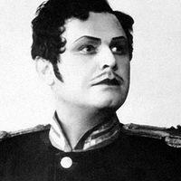 ВладимирДубровский