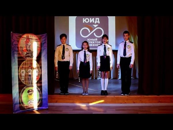 Юные инспекторы движения МБОУ Ильинская СОШ участвуют в областном конкурсе Безопасное колесо