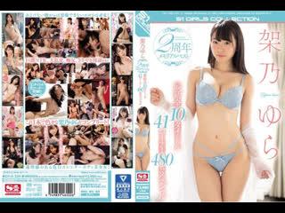 Kano Yura [OFJE-224]{Порно Хентай Hentai Javseex  Porno Brazzers Mofos Best Kiss Omnibus Slender Аниме Anime}