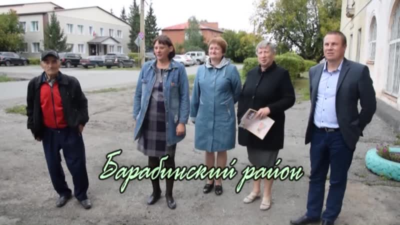 Кто если не мы Барабинский район 2020
