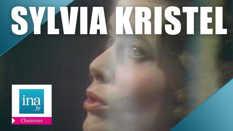 Sylvia Kristel La Chanson d'Emmanuelle live officiel Archive INA