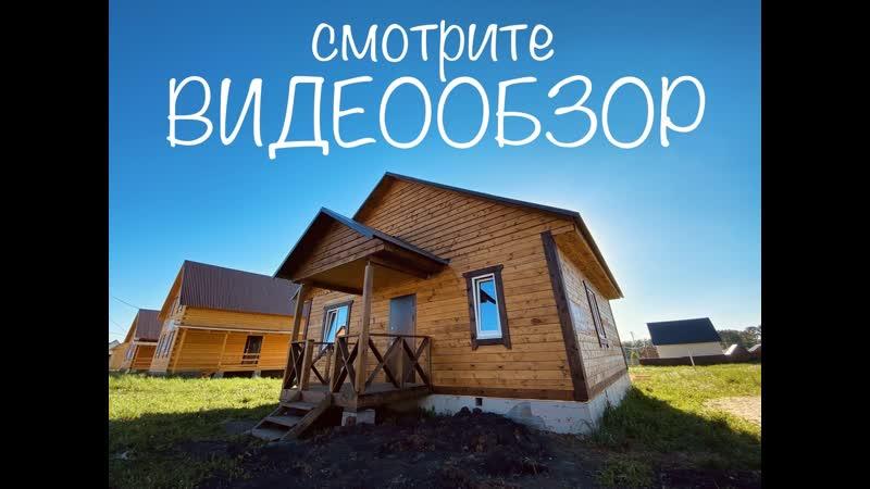 Продается новый дом в Иглино №2244