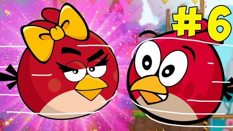 Злые птички Angry Birds 6 серия на канале МиниМакс. Angry birds 2 clan battle