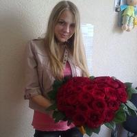 Карина Васнецова