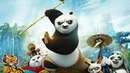 Кунг-фу Панда 3_Kung Fu Panda 3 (2016). мультфильм, фэнтези, боевик