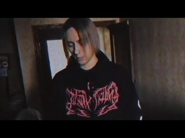 20TOKENS - НЕ БУДИТЕ МЕНЯ (MUSIC VIDEO)