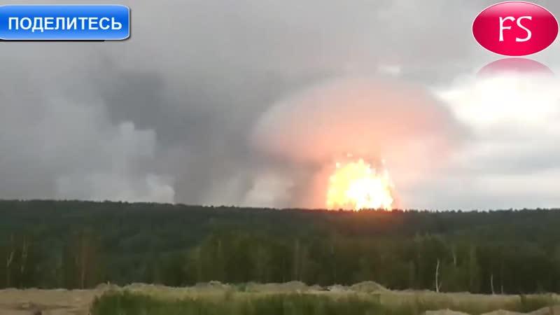 Взрывная волна от детонации снарядов на складе под Ачинском попала на видео