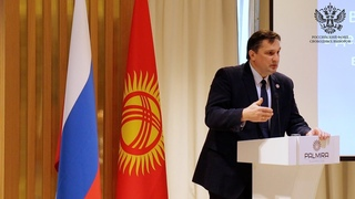 Народы России и Кыргызстана хранят память о подвиге ленинградцев