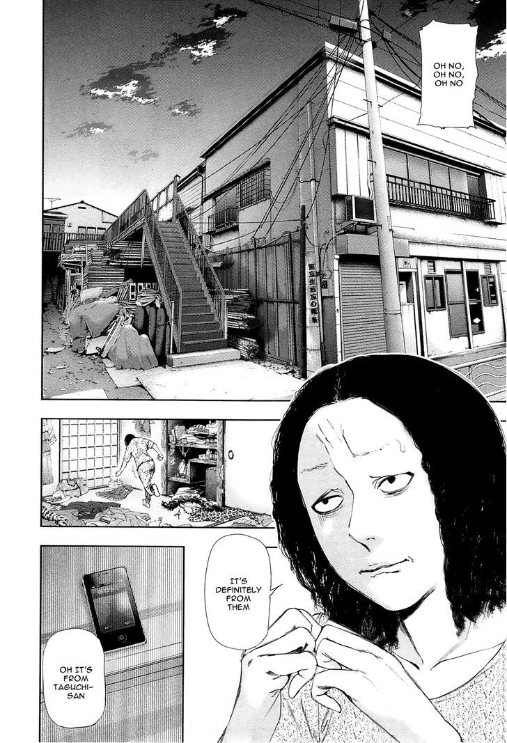 Tokyo Ghoul, Vol.10 Chapter 92 Lady, image #2
