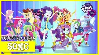 Dance Magic | MLP: Equestria Girls | Specials