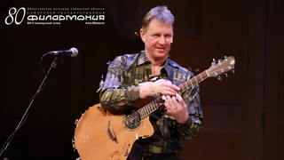 "Vitaly Makukin - ""Potpourri for Russian songs"""
