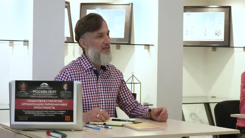 3 Филипп Гринштейн о чувствительности к пространству и критериях гармоничного заведения