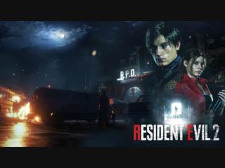 брат Пётр играет в Resident Evil 2 remaster