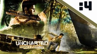 Прохождение Uncharted: Drake's Fortune — Часть 4: Затонувший город