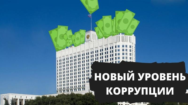 Новый уровень коррупции Правительство потратить 43 млн на борьбу с воронами на крыше Белого Дома