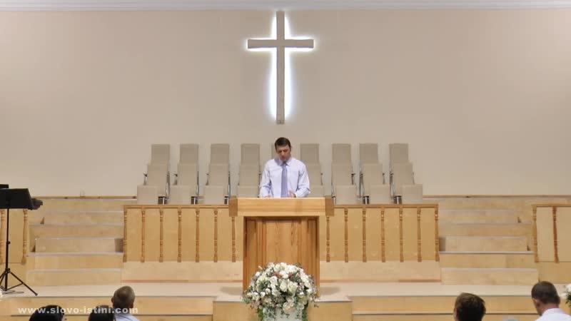 1 Коринфянам 16 13-24. Девять шагов на пути к созидающим взаимоотношениям с церковью (часть 2)