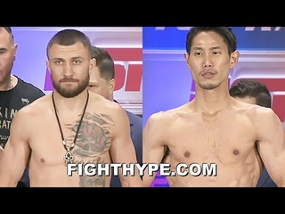 LOMACHENKO VS. NAKATANI WEIGH-IN & FINAL FACE OFF
