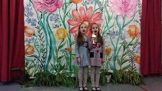 Арина и Дарина Боровские. «Мы близняшки» муз. В. Ремчукова