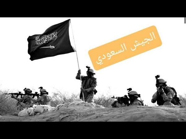 رسالة عسكرية سعودية لإيران لا عبث مع الممل 16