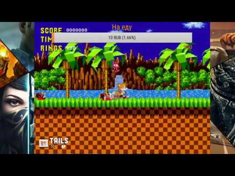 Stream_Omlete_Arcade_Sonic.exe_NFSMost_Wanted_PUBG_Lite_01_02_2020