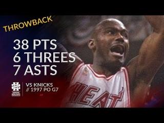 Tim Hardaway 38 pts 6 threes 7 asts vs Knicks 1997 PO G7
