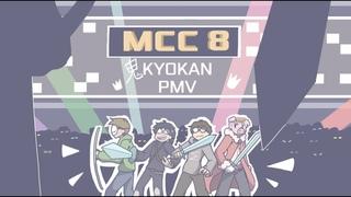 KYOKAN PMV MINECRAFT CHAMPIONSHIP 8