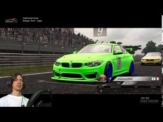 5 Этап кубка наций (анализ) Gran Turismo SPORT / Nations Cup | 2020/21