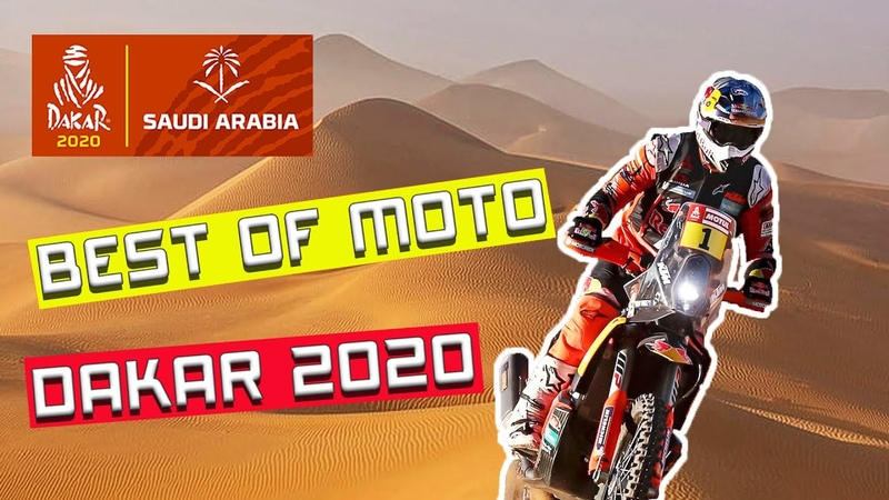 Best of Moto Dakar Rally 2020