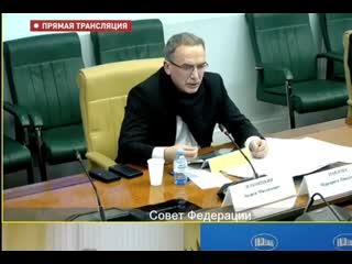 выступление советника министра обороны РФ Андрея Ильницкого в Совете Федерации