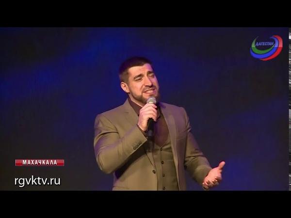 В Махачкале празднование Дня единства народов Дагестана завершилось большим концертом