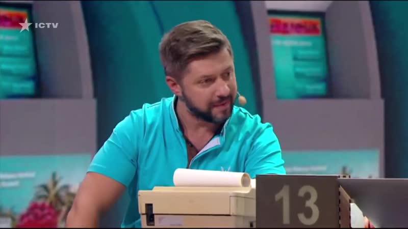 Случай в банке безмозглая кассирша довела мужика Дизель Шоу 2019 ЮМОР ICTV