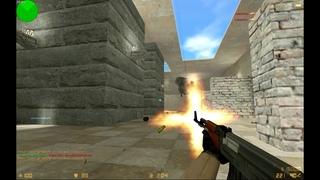CS Пробная нарезка КС (Counter Strike 1.6)