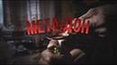 Документальный фильм: Что такое метадон, или как ты докатился до такой жизни?
