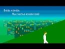 Complex Numbers ft А. Климковский - Часть 3. Воздух снов (бета) 🔘