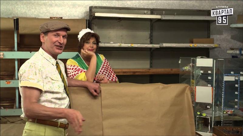 Иван Будько Фёдор Добронравов Песня про хлеб Сваты 6